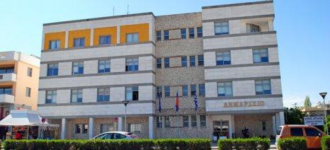 Σύσταση γραφείου επιχειρηματικότητας, αγροτικής ανάπτυξης και απασχόλησης στην Άρτα