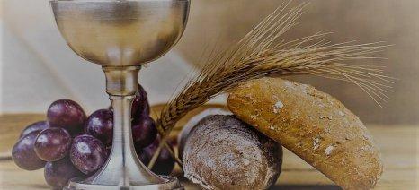 «Άρτος – Οίνος – Έλαιον» από την Παρασκευή στην Καλαμάτα