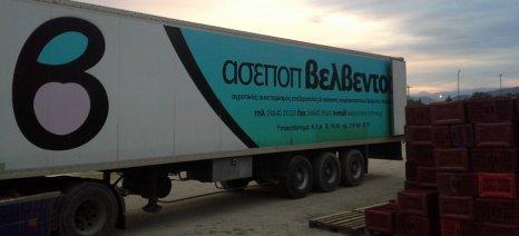 Δικαιώθηκε για την ένστασή του ο ΑΣΕΠΟΠ Βελβεντού, σχετικά με το επιχειρησιακό πρόγραμμα του 2015