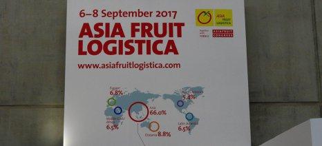 Οργάνωση εθνικού περιπτέρου στην Asia Fruit Logistica 2017, στο Χονγκ Κονγκ, από το Ελληνογερμανικό Επιμελητήριο