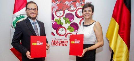 Στις 4 με 6 Σεπτεμβρίου στο Χονγκ-Κονγκ πραγματοποιείται η Asia Fruit Logistica