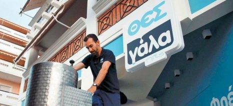 Με νέα σημεία πώλησης αναπτύσσεται στη Λάρισα ο Συνεταιρισμός ΘΕΣγάλα