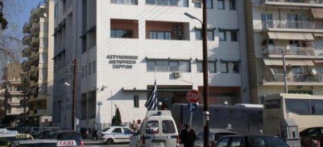 Σύλληψη δύο Σερραίων αγροτών για χρέη 230.000 ευρώ στο Δημόσιο