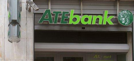 Το 2015 η υπό εκκαθάριση ΑΤΕbank εισέπραξε 80,6 εκατ. ευρώ από ρευστοποίηση δανείων