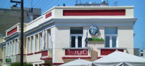 Καραμίχας προς Βαλαβάνη: Αρνείται η υπό εκκαθάριση ΑΤΕ να ρυθμίσει τα κόκκινα δάνεια