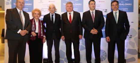 Διήμερη επιχειρηματική αποστολή στη Θεσσαλονίκη με τη σφραγίδα του Trade Club Alliance ολοκληρώνεται σήμερα
