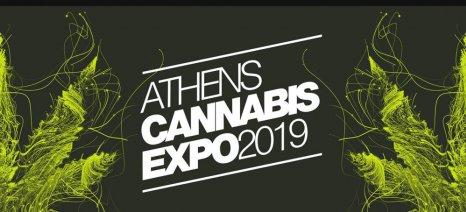 Με πλήθος υπουργών τα εγκαίνια της 2ης Athens Cannabis Expo