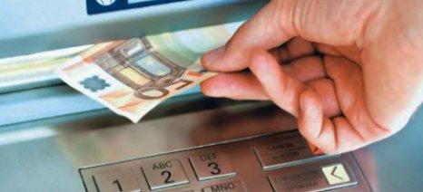 Reuters: Τα Capital Controls θα διαρκέσουν για μήνες