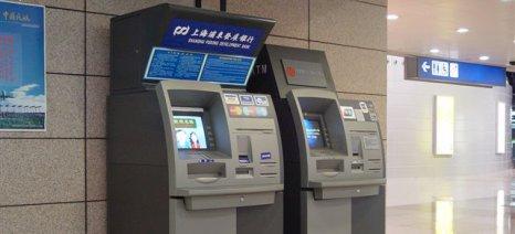 Ακριβαίνουν τον Ιούλιο οι αναλήψεις μετρητών από ΑΤΜ άλλων Τραπεζών