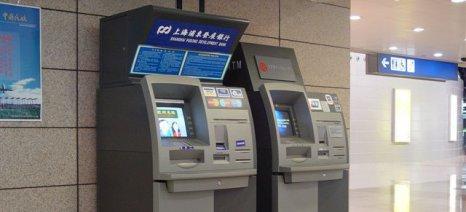 Έως 3 ευρώ χρεώσεις για αναλήψεις με κάρτες από ΑΤΜ άλλων τραπεζών