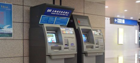 Τροπολογία ΚΙΝΑΛ για απαγόρευση καταχρηστικών χρεώσεων τραπεζών