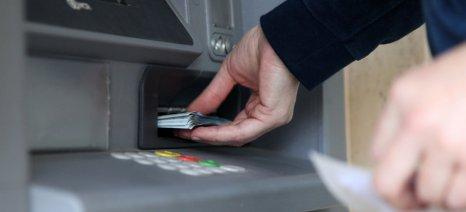 Παρασκευή η εντολή για την εξόφληση της βασικής ενίσχυσης - διαθέσιμα τα χρήματα από τα ΑΤΜ το Σάββατο