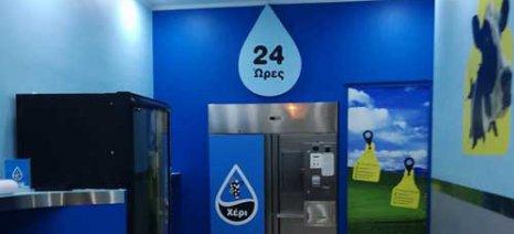 """Άνοιξε το πρώτο ΑΤΜ γάλακτος στην Πτολεμαΐδα από την ομάδα παραγωγών """"Από πρώτο χέρι"""""""