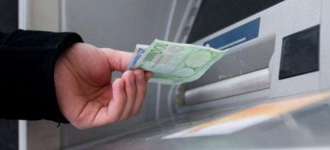 Το απόγευμα θα πιστωθούν στους λογαριασμούς τα ποσά της βασικής ενίσχυσης