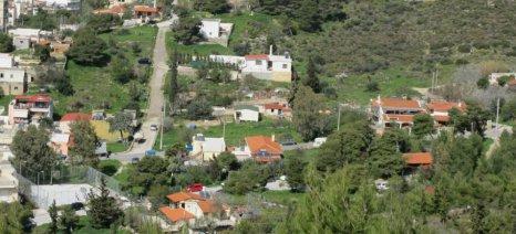 Επτά νέες περιφερειακές ενότητες «άνοιξαν» για υποβολή δηλώσεων ιδιοκτησίας