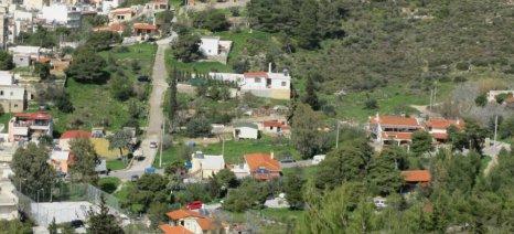 «#My_Greece: Villages», ανοιχτός διαγωνισμός φωτογραφίας  για τα χωριά της Ελλάδας