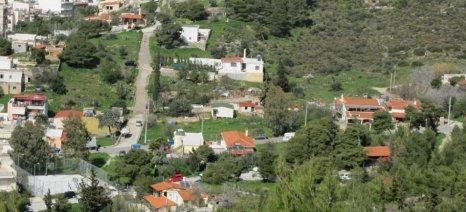 Μειώνεται το γραφειοκρατικό κόστος ένταξης στην προστασία της πρώτης κατοικίας