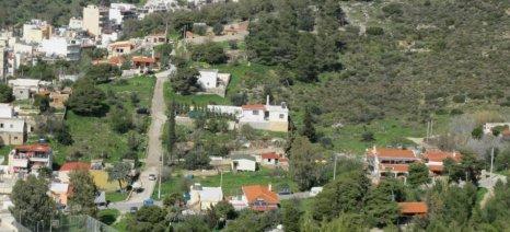 Βελτιώνονται οι ρυθμίσεις για την προστασία πρώτης κατοικίας