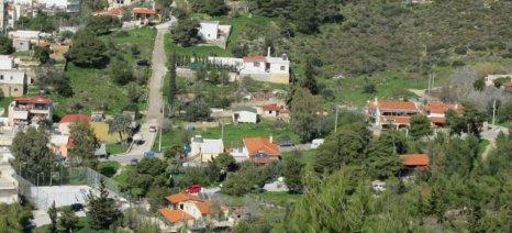 Δεν κινδυνεύουν με πλειστηριασμό πρώτης κατοικίας από την εφορία όσοι έχουν ληξιπρόθεσμα δημόσια χρέη