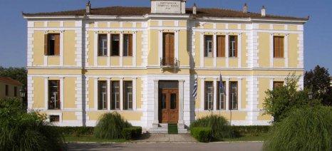 Συγκροτείται επιτροπή για την αξιοποίηση των κτιρίων της Αβερώφειου Γεωργικής Σχολής
