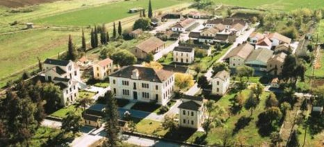 Σε «Όαση απασχόλησης Νέων » φιλοδοξεί να μετατρέψει την Αβερώφειο Γεωργική Σχολή η Περιφέρεια Θεσσαλίας