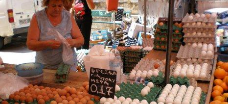 Μέχρι 30 Ιουνίου παρατείνεται η διαδικασία χορήγησης αδειών στους πωλητές λαϊκών αγορών
