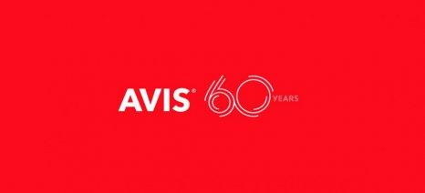 Αύξηση κερδών και πωλήσεων πέτυχε η Avis για το 2019