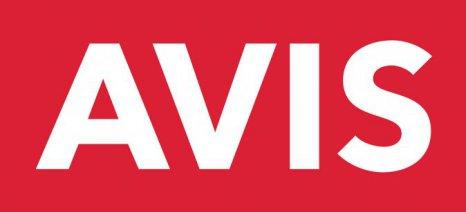 Δύο βραβεία για την Avis στα e-volution Awards