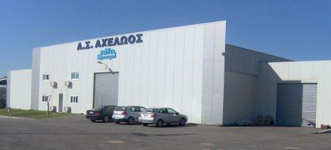 Κάλεσμα των παραγωγών ακτινιδίου του νομού Αιτωλοακαρνανίας για αίτημα ενισχύσεων ΠΣΕΑ