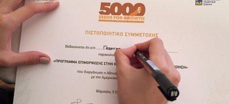 Ολοκληρώθηκαν τα σεμινάρια της Αθηναϊκής Ζυθοποιίας σε παραγωγούς κριθαριού
