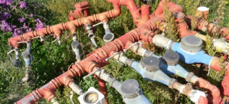 Γενναία μείωση κόστους άρδευσης για αγρότες και κτηνοτρόφους της Κρήτης