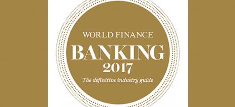 Eurobank: Καλύτερη τράπεζα λιανικής στην Ελλάδα για 4η χρονιά