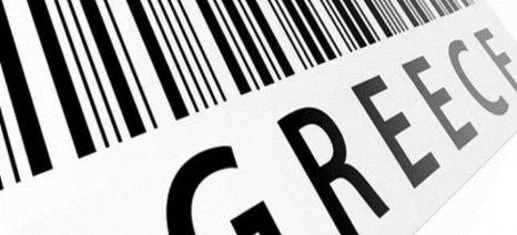 Διοργάνωση δωρεάν εξαγωγικού σεμιναρίου από το Επιμελητήριο Φθιώτιδας και τον Enterprise Greece