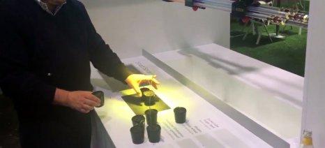 Οι λύσεις της Bosch για την ψηφιακή γεωργία θα παρουσιαστούν στην Agrotica στο περίπτερο της BASF