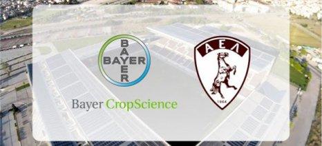 Συμφωνία συνεργασίας μεταξύ Bayer CropScience και ΑΕΛ