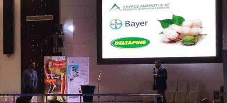 Πρώτη κοινή εκδήλωση για το βαμβάκι από Σ. Ανδριώτης Α.Ε. και Bayer