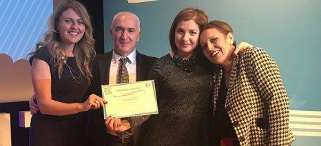 Τιμητική διάκριση στον Τομέα Επιστήμης Γεωργίας της Bayer για το Certified Sustainable FiberMax