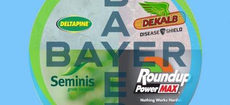Deltapine, Dekalb, Roundup και άλλα brands της Monsanto περνάνε στην Bayer Ελλάς