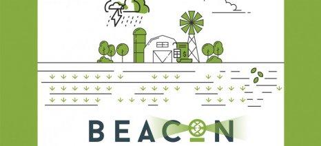 Διακρατικό πρόγραμμα BEACON για ενίσχυση της Γεωργικής Ασφάλισης με δορυφορικά δεδομένα και πρόγνωση καιρού