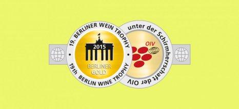 Χρυσό μετάλλιο στο Berlin Wine Trophy 2016 για Ελασσονίτη οινοπαραγωγό, πρώην αστυνομικό