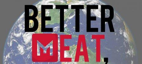 Ο Μπιλ Γκέιτς και ο Ρίτσαρντ Μπράνσον επενδύουν στην εταιρεία Memphis Meats που θα παράγει κρέας χωρίς... ζώα