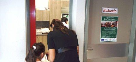 Στα Τρίκαλα το πρώτο σχολικό κυλικείο με τοπικά βιολογικά προϊόντα