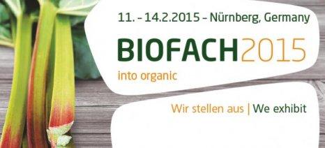 Την πρόταση κανονισμού για τη βιολογική γεωργία θα παρουσιάσει ο Χόγκαν στη BIOFACH