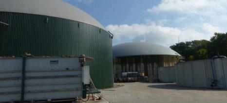 Αυξάνονται σταθερά οι μικρές μονάδες βιοαερίου για την αξιοποίηση του μεθανίου από τους κτηνοτρόφους της Γαλλίας