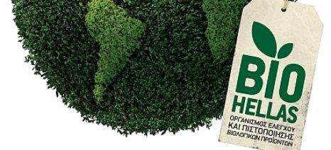 """""""Καινοτόμες δράσεις και προϊόντα βιολογικής γεωργίας"""" από τη ΒιοΕλλάς στη Θεσσαλονίκη στις 3 Φεβρουαρίου"""