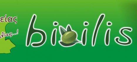 Γενική Συνέλευση στις 27 Αυγούστου συγκαλεί ο Α.Σ. Βιοκαλλιεργητών Αμαλιάδας