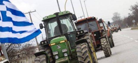 Ο Γεωπονικός Σύλλογος Ν. Λαρίσης στο πλευρό των αγροτών