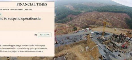 Η Ελλάδα «κάθεται» πάνω σε χρυσωρυχείο και δεν μπορεί να βγάλει λεφτά