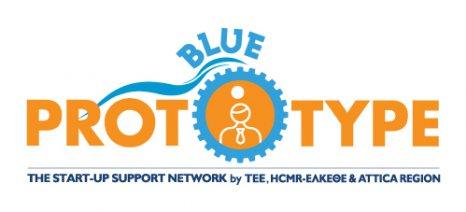Έως 12/1 η εκδήλωση ενδιαφέροντος στο BLUE PROTOTYPE για την καινοτομία στη θαλάσσια οικονομία
