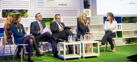 Χαρίτσης: Η ψηφιακή οικονομία αφορά και την αγροδιατροφή